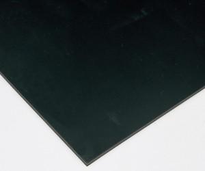 軟質CR板 A45