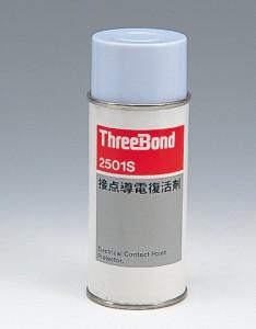 スリーボンド2501S